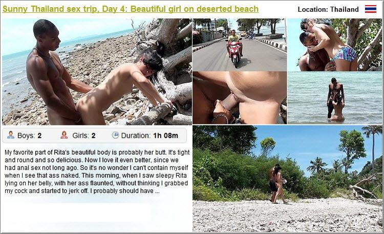Русские туристки в тайланде порно