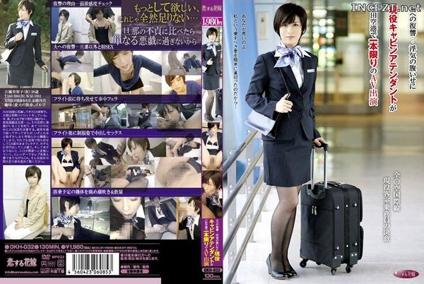 Cover [DKH-032] Field Airport In Spite Of Revenge … Cheating To Her Husband