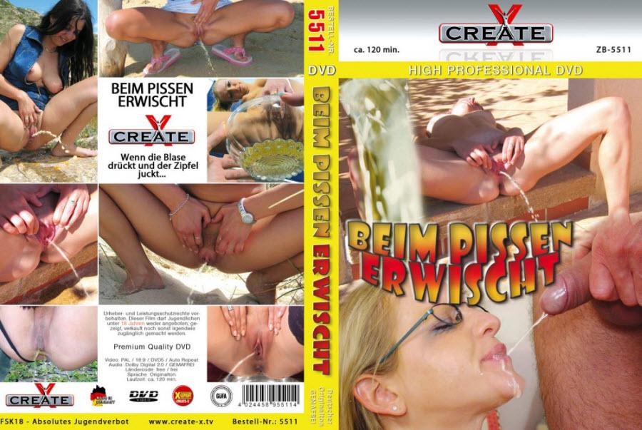 Писсинг порно фильмы бесплатно