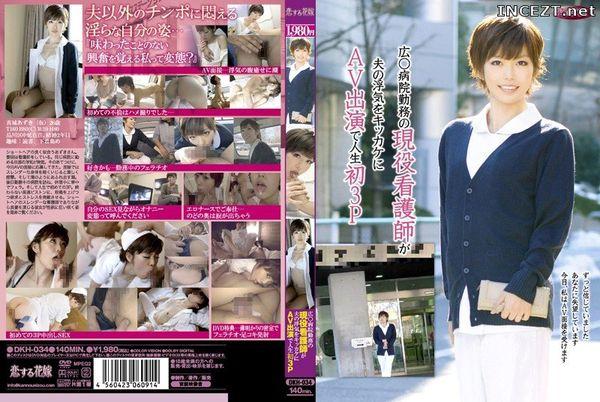 Cover [DKH-034] Hospital Nurse New Year's Flower Arrangement 3P
