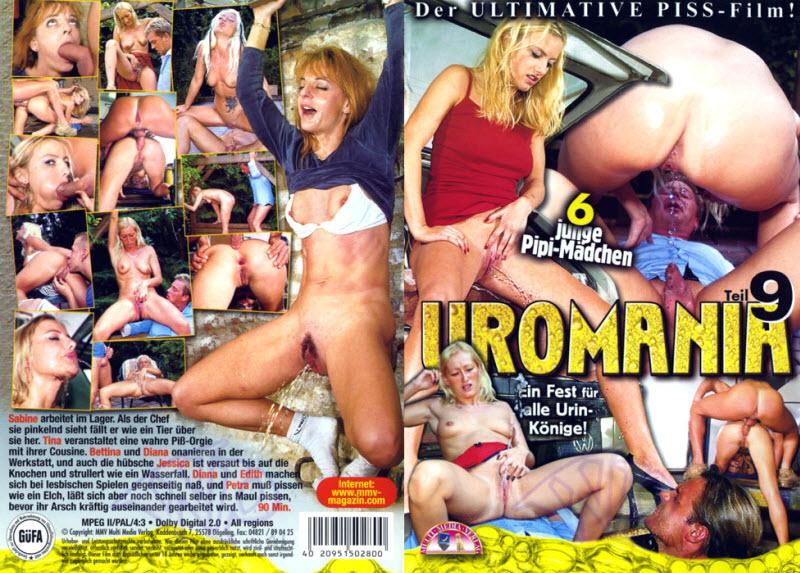 Порно фильмы писающие