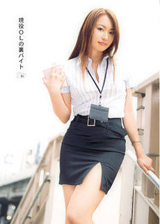 Office sex Asian secretary