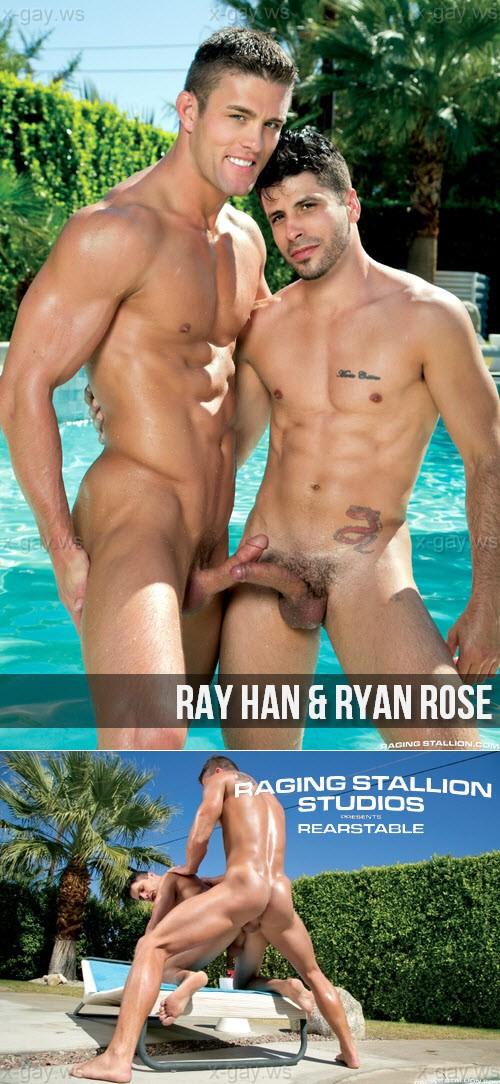 Are Ryan rose ray han